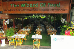 Wizard of Food (2) (Gypsy's Stuff Shamblady) Tags: restaurant food place hangout delicious wizzard wizard batu imagic one 1 penang malaysia 2012 290912 ferringhi popular selamat datang