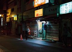 :z (june1777) Tags: snap street seoul night light mamiya 645 carl zeiss jena czj biometar 80mm f28 kodak portra 800