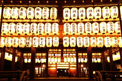 Bright (Teruhide Tomori) Tags: shrine night tradition history kyoto japan japon gion yasakashrine town landscape architecture construction woodenarchitecture 京都 祇園 夜景 神社 八坂神社 日本 夜 寺社建築 伝統文化 culture building 木造建築 light lantern 提灯 灯り happyplanet asiafavorites