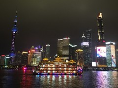 Pudong (Svedek) Tags: china shanghai pudong light night skyscraper boat tower