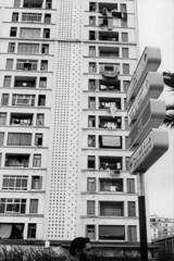 (Mémoire2cité Volume 6) Tags: algerentier algeriaall algérietout algiersall arabicscript balcon balcony captiontooshort ecriturearabe ecriturelatine francophone francophonie habitatcollectif housingblock imagetoosmall latinscript panneauindicateur signroad
