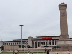 """china-2014-photo-jul-09-12-50-56-am_14667534983_o_42245398522_o • <a style=""""font-size:0.8em;"""" href=""""http://www.flickr.com/photos/109120354@N07/45453629984/"""" target=""""_blank"""">View on Flickr</a>"""