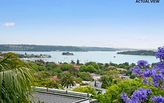 9/85 Drumalbyn Road, Bellevue Hill NSW