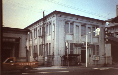 former Tachibana branch of Fukui Bank in Takefu (Echizen city)