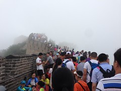 """china-2014-the-great-wall-photo-jul-06-11-46-02-pm_14461028168_o_41570577614_o • <a style=""""font-size:0.8em;"""" href=""""http://www.flickr.com/photos/109120354@N07/45266795825/"""" target=""""_blank"""">View on Flickr</a>"""