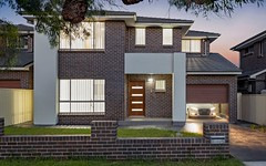 1c O'Connell Street, Smithfield NSW