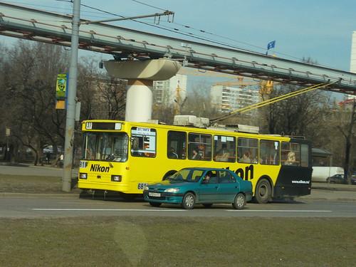 6811_20060406_162 ©  Artem Svetlov