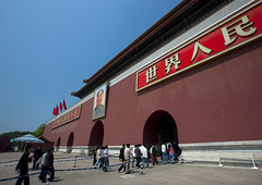 Forbidden City Entrance, Beijing, China (Eric Lafforgue) Tags: mg0426 architecture asia beijing bluesky buildingexterior builtstructure china chinesescript clearsky colorpicture communism composition day entrance famousplace forbiddencity fulllenght gate groupofpeople history horizontal internationallandmark lowangleview majestic mao maoportrait mixedagerange monument outdoor pekin propaganda realpeople tiananmensquare travel unesco unrecognizableperson worldheritage