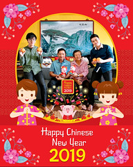Happy Chinese New Year 2019 Border Decoration With Children (ghknsg548) Tags: chinese newyear border frame children flowers 2019 greeting cheongsam banner pattern boy girl ornament decoration kid clothing costume asia china spring vector people plumblossom floral cartoon character placard traditional celebration illustration flat element objects card text festival luck holiday culture happy events east red