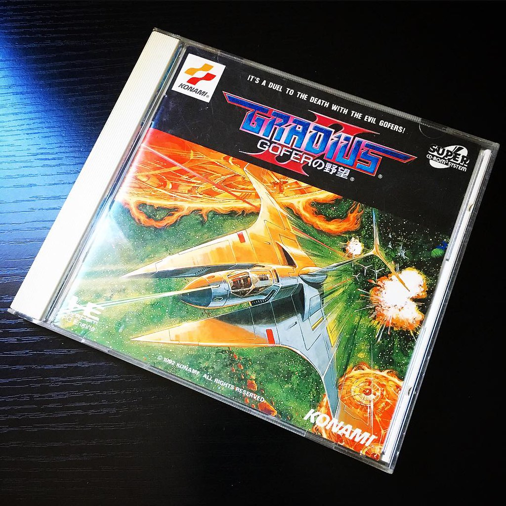 The World's Best Photos of gradius and konami - Flickr Hive Mind