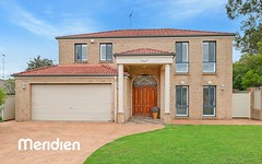 3 Halcyon Ave, Kellyville NSW