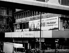 MeditationInc.jpg (Klaus Ressmann) Tags: omd em1 china facade hongkong klausressmann winter blackandwhite cityscape design flccity omdem1