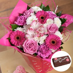 I Will Tell You The Truth About Birthday Gift And Flowers In The Next 17 Seconds   birthday gift and flowers (franklin_randy) Tags: birthday flowers gift baskets cake images download photos pic gifts delivery happy gif