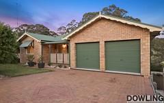 17 McCarthy Street, Minmi NSW