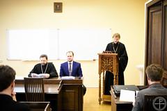 В Минской духовной академии состоялась III Международная научная конференция