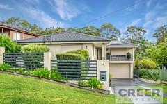 28 Park Street, Charlestown NSW