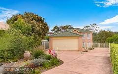 16 Gwen Crescent, Warrimoo NSW