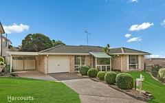 14 Murray Close, Albion Park NSW