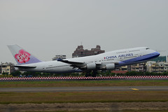 B-18215_B747-409_China Airlines (YC.H_APu) Tags: airplane aviation plane