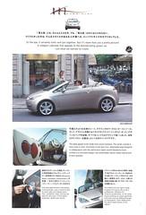 Mitsubishi CZ2 concept, 2003 Tokyo Motor Show (Hugo-90) Tags: 2003 mitsubishi car auto dream show prototype automobile tokyo motor ads advertising brochure cz2 concept