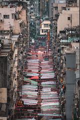 Temple Street, HK (mikemikecat) Tags: ç´è² temple street market yau ma tei old buildings town 廟街 mikemikecat cityscapes urban ho hongkong