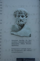 DSC_1522 (Kent MacElwee) Tags: athens greece attica europe aristotle philosophy philosopher peripateticschool 335bc aristotleslyceum plato socrates history ancientgreece