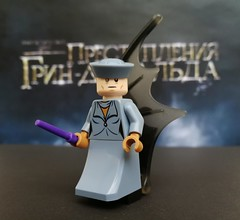 13IMG_20181122_133036 (maxims3) Tags: lego wizarding world 75951 grindelwalds escape серафина пиквери seraphina picquery геллерт гриндевальд gellert grindelwald фестрал thestral карета макуса