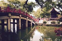 Taiko bashi (Sat Sue) Tags: gx7mk2 gx80 gx85 japan fukuoka shrine bridge shinji ike pond arched