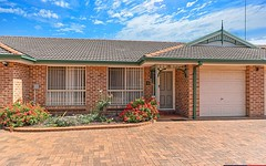 2/41 St Martins Crescent, Blacktown NSW