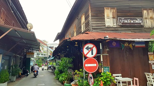 Rayong old streets