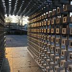 #art installation #feldkirch #vorarlberg #austria #g