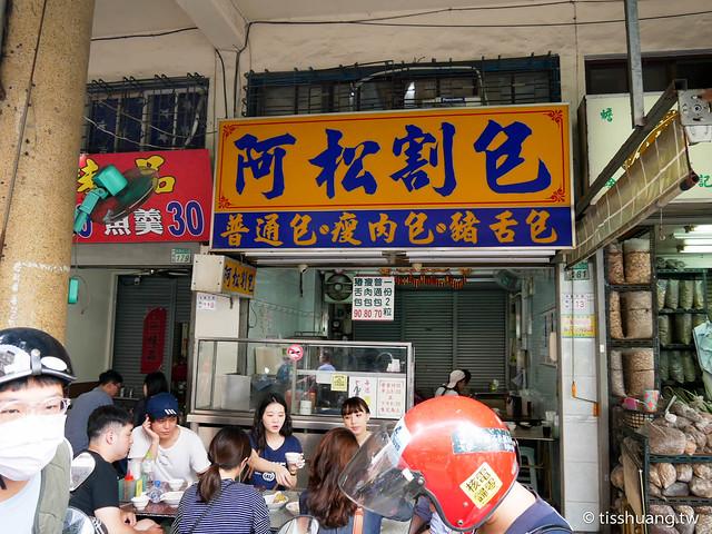 台南第一天-1240649