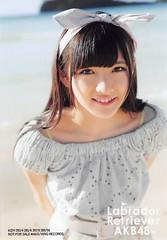 Okada Nana (岡田奈々) 3