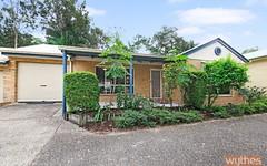 3 Hamish Court, Beaumont Hills NSW