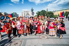 Casa Perú en Rusia (Official account) Tags: rusia
