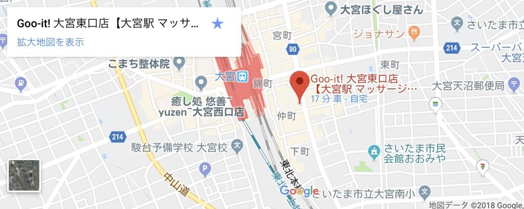 グイット地図