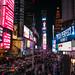 Time Square at Night - Manhattan