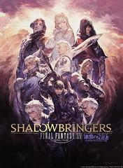 Final-Fantasy-XIV-040219-023