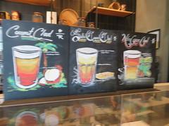 Fancy Starbucks Drinks (earthdog) Tags: 2018 canon sx730hs canonpowershotsx730hs powershot food blackboard chalk chalkboard drink edible starbucks losgatos cafe coffeehouse soft blur