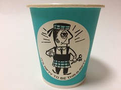 IT'S NIFTY TO BE THR-R-RIFTY / AIM FOR QUALITY (Majiscup Paper Cup Museum 紙コップ淡々記録) Tags: papercup it's nifty to be thrrrifty aim for quality thrifty lilytulip bigbear