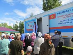 Мобильные клиники Иссык-Куль май 2016 - 5