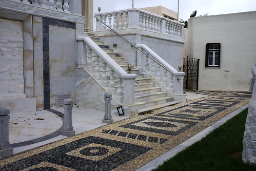 Pebble mosaic and stairs, Church of the Holy Trinity and St. John, Falatados, Tinos