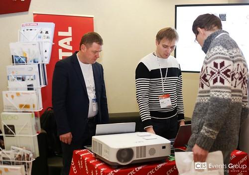 BIT-2018 (Казань, 28.11)