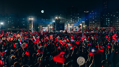 造勢晚會 | 選前之夜 (ChengEric0702) Tags: a7 a7r3 sony sonyalpha 55mm fe55za sel55f18 taiwan city election night