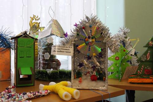 ДК Магистраль Конкурс новогодних игрушек 2018 (35)