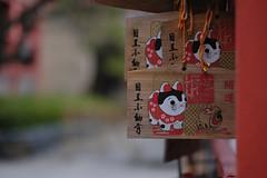 DSCF7289.jpg (Ryo(りょう)) Tags: sky megurofudo fujinonxf35mmf14r tokyo japan fujifilmxe3