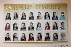 Лучшие студенты