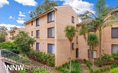 12/201 Waterloo Road, Marsfield NSW