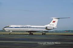 TUPOLEV TU134A-3 CCCP-65783 AEROFLOT (shanairpic) Tags: jetairliner passengerjet tu134 tupolevtu134 shannon aeroflot cccp65783