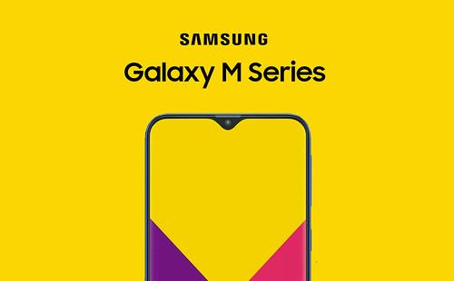 Samsung Galaxy M image
